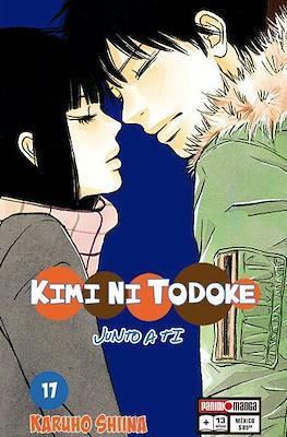 Kimi ni Todoke. Junto a Ti (Rústica) #17