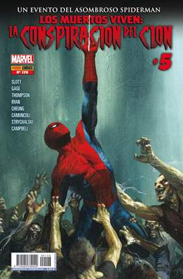 Spiderman Vol. 7 / Spiderman Superior / El Asombroso Spiderman (2006-) (Rústica) #128