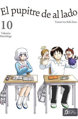El pupitre de al lado (Rústica con sobrecubierta) #10