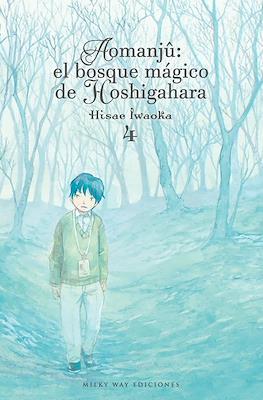 Aomanjû: el bosque mágico de Hoshigahara (Rústica con sobrecubierta) #4