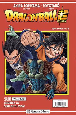 Dragon Ball Super #264