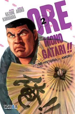 Ore Monogatari!! (Rústica con sobrecubierta) #2