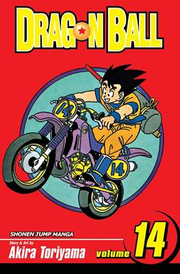 Dragon Ball (Softcover) #14