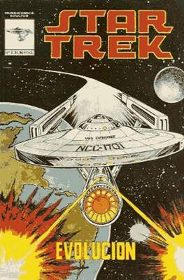 Star Trek (1981-1982) (Grapa) #2