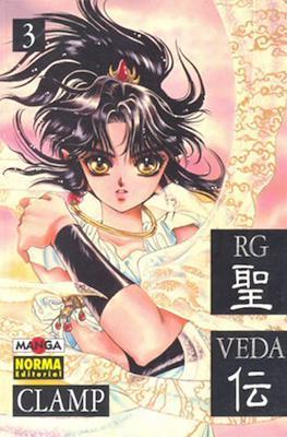 Colección Manga Gran Volumen (Rústica) #8