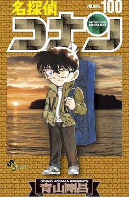 名探偵コナン Detective Conan #100