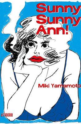 Sunny Sunny Ann! (Rústica con solapas 200 pp) #
