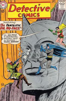 Detective Comics Vol. 1 (1937-2011; 2016-) (Comic Book) #319