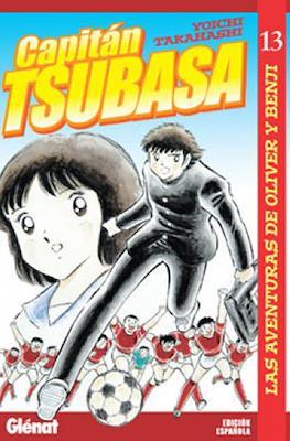 Capitán Tsubasa. Las aventuras de Oliver y Benji (Rústica con sobrecubierta) #13