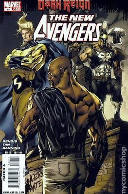 The New Avengers Vol. 1 (2005-2010) #49