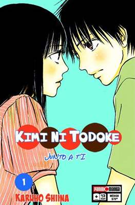 Kimi ni Todoke. Junto a Ti #1