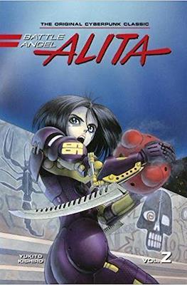 Battle Angel Alita Deluxe Edition (Hardcover) #2