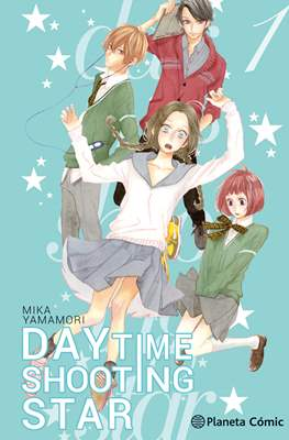 Daytime Shooting Star (Rústica con sobrecubierta) #1