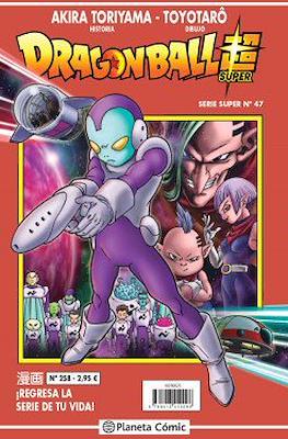 Dragon Ball Super (Rústica) #258