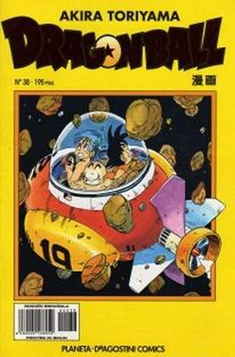Dragon Ball (Grapa, amarillo) #38