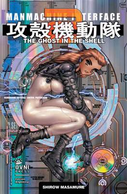 Ghost in the Shell (Rústica) #2