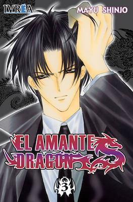 El Amante Dragón (Rústica con sobrecubierta) #3