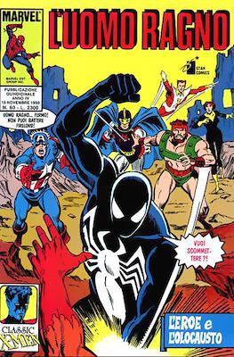 L'Uomo Ragno / Spider-Man / Amazing Spider-Man #60