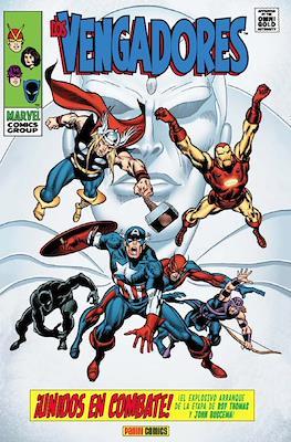 Los Vengadores. Marvel Gold. (Omnigold) (Cartoné) #3