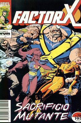 Factor-X Vol. 1 (1988-1995) #78