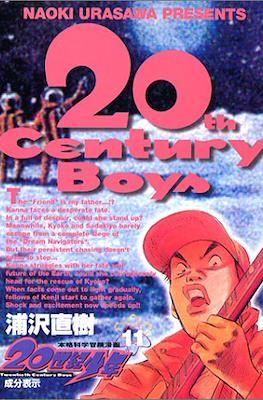 20世紀少年 (Tankôbon) #11