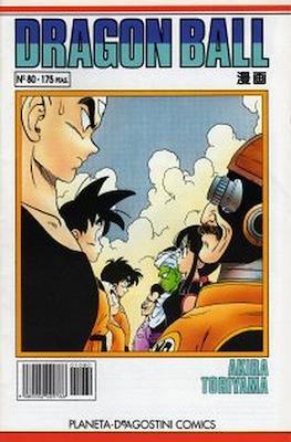 Dragon Ball (Grapa, blanco) #80