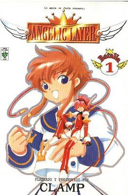 Angelic Layer (Rústica) #1