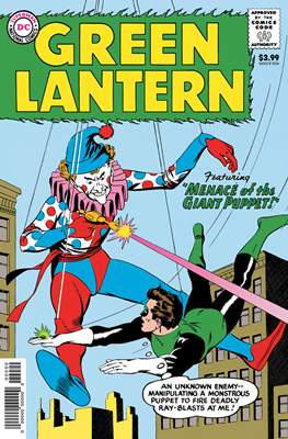 Green Lantern Facsimile Edition