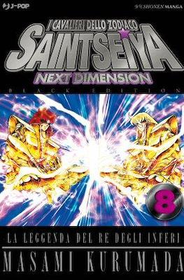 I Cavalieri dello Zodiaco - Saint Seya: Next Dimension #8