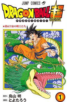 ドラゴンボール超 Dragon Ball Super