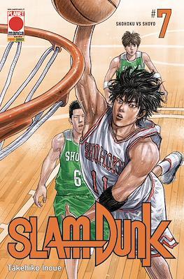Slam Dunk (Tascabile) #7