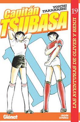 Capitán Tsubasa. Las aventuras de Oliver y Benji (Rústica con sobrecubierta) #19