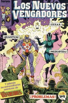 Los Nuevos Vengadores Vol. 1 (1987-1994) (Grapa 32 pp) #12