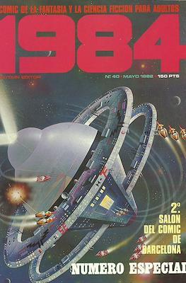 1984 (Grapa, 1978 - 1984) #40