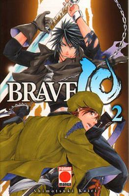 Brave 10 #2