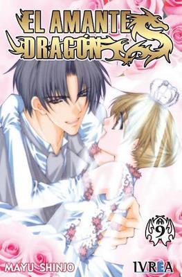 El Amante Dragón (Rústica con sobrecubierta) #9