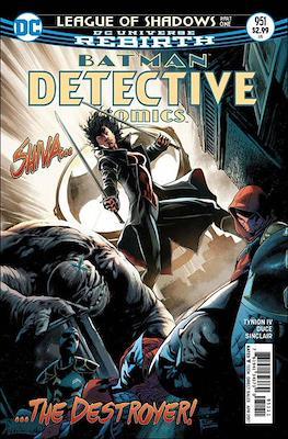 Detective Comics Vol. 1 (1937-2011; 2016-) (Comic Book) #951