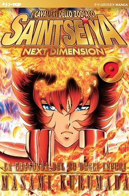 Saint Seiya - Next Dimension (Rústica) #9