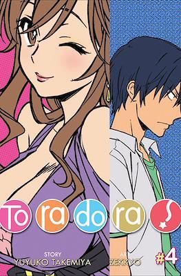 Toradora! (Paperback) #4