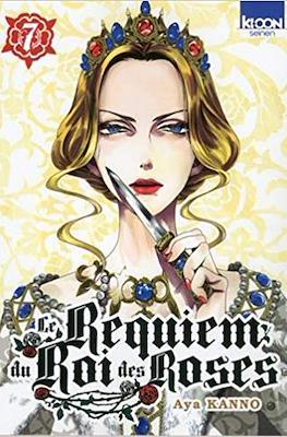 Le Requiem du Roi des Roses #7
