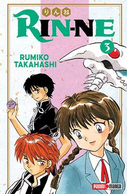 Rin-ne #3