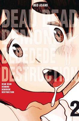 Dead Dead Demons Dededede Destruction (Rústica con sobrecubierta) #2