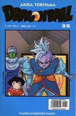 Dragon Ball - Serie Azul (Grapa) #190