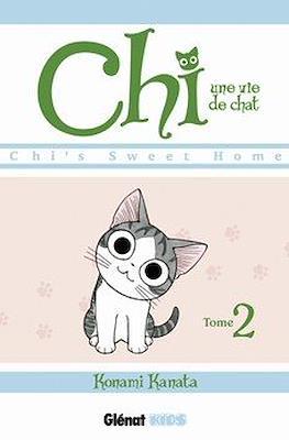 Chi, une vie de chat (Chi's Sweet Home) #2