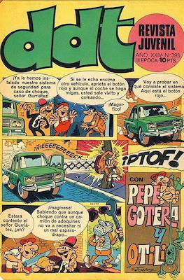 DDT (1967-1978) #395