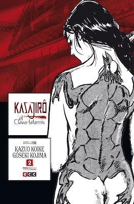 Kasajirô, el clava-tatamis #2