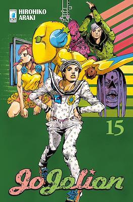 JoJolion (Rústica) #15
