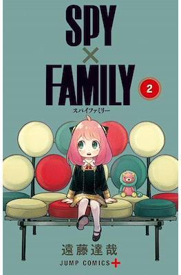 Spy X Family #2