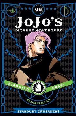 JoJo's Bizarre Adventure: Part 3--Stardust Crusaders (Hardcover) #5