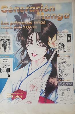 Generacion Manga Los Primeros Años